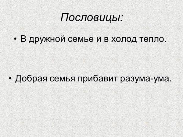 Необычная свадьба главного редактора politan Полины Сохрановой: фотоотчет